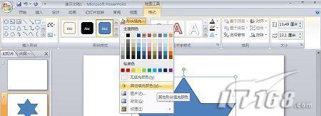 系列教程PowerPoint中构筑绚丽的3D图形(3)