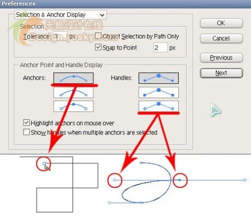 体验AdobeIllustratorCS3优越性能改进