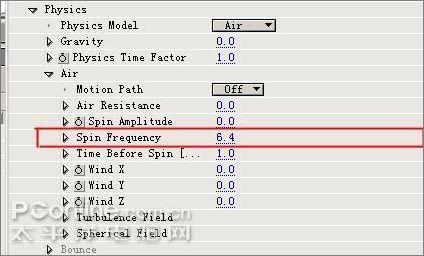 Flash3D粒子特效四大实例之动感太空梭(2)