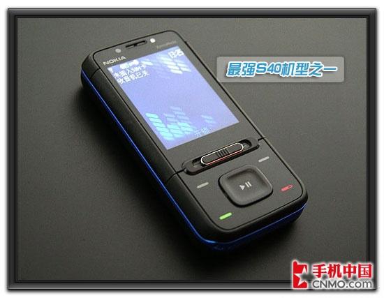 最强S40手机诺基亚滑盖音乐5610XM评测