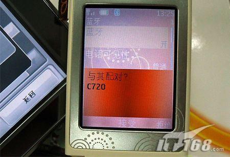 [武汉]多媒体商务GPS神达C720售5980元