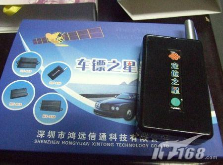 [重庆]够新奇个人定位GPS新货千元出头