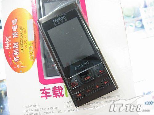 [深圳]小降百元朗科车载MP3最低599元