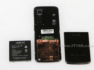 超高性价比夏新超薄直板手机E70仅1080