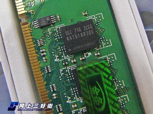 DDR2止跌DDR开涨近期升级内存赶紧出手(2)