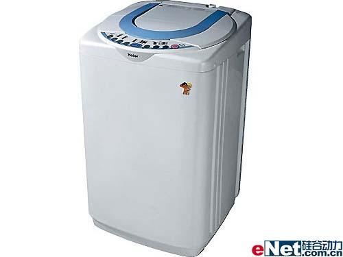 海尔全自动洗衣机仅2280元