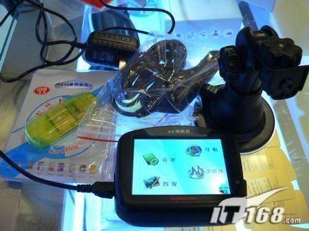 [上海]长虹领航者GPS310降价促销1680元