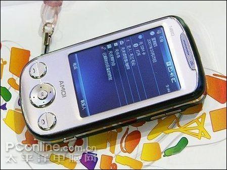 国产机王夏新大屏GPS手机N810售3650