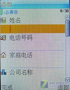 炫酷黑色外观波导学生音乐手机F520评测(4)