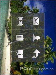 诱惑难挡多普达GPS智能霸主P860评测(4)