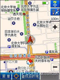 诱惑难挡多普达GPS智能霸主P860评测(5)