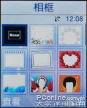 时尚MM最爱三星新女性手机L608评测(6)