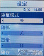 时尚MM最爱三星新女性手机L608评测(5)