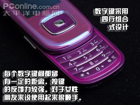 时尚MM最爱三星新女性手机L608评测(2)