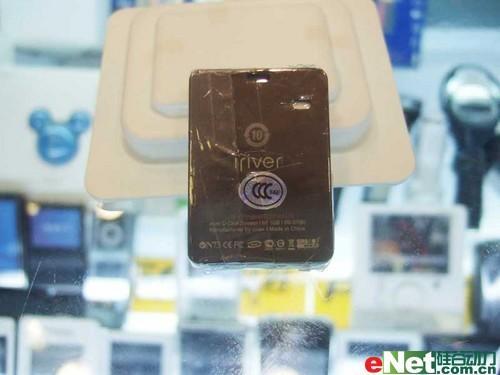 牛奶咖啡巧克力艾利和S7套装促销749元