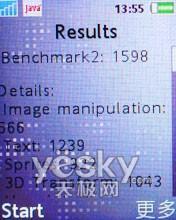 行唯美路线索爱轻巧3G手机K530c评测(7)