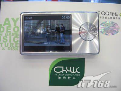 支持RM/RMVB播放1G驰为S50惊爆299元