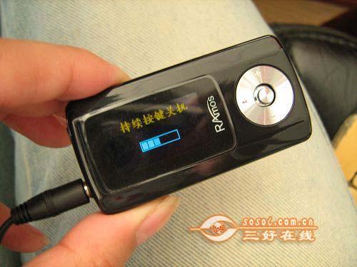 火拼实力为先续航能力超强MP3热情推荐
