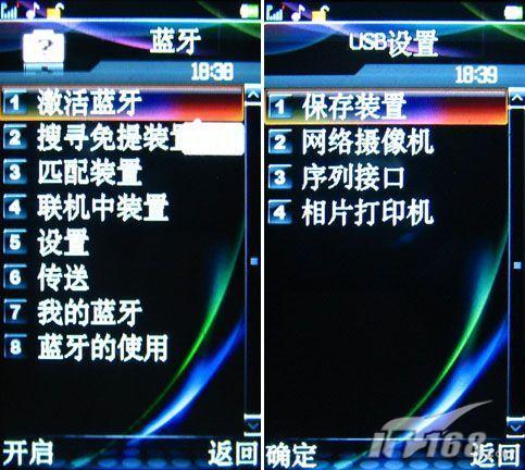 全新视觉感受天语宽屏娱乐强机E60评测(10)
