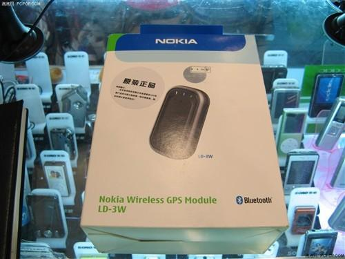 要买就买经典实用诺基亚LD-3W只需660