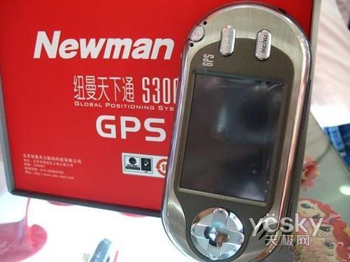 导航新时尚可拍照GPS导航仪看过来