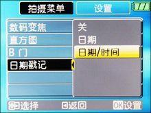 用料扎实美系DC新选通用E1235首发评测(8)