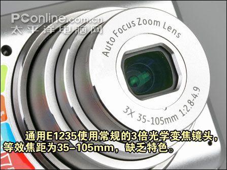 用料扎实美系DC新选通用E1235首发评测(4)