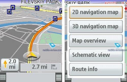 形神兼备三星GPS导航智能机i550评测(9)