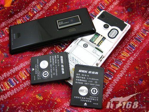 纯净之旅步步高宽屏音乐手机i8评测(3)