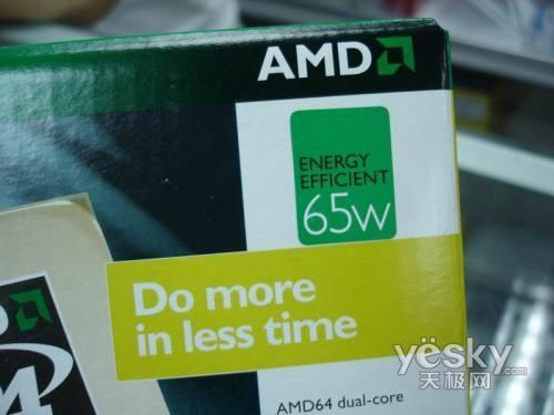 买了不后悔英特尔AMD保值双核CPU推荐