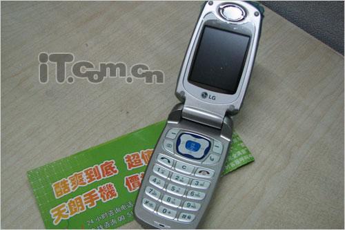 经典重现LG低端C网手机C610只要788