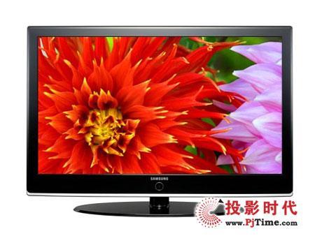 27款春节最超值液晶电视大型导购(20)