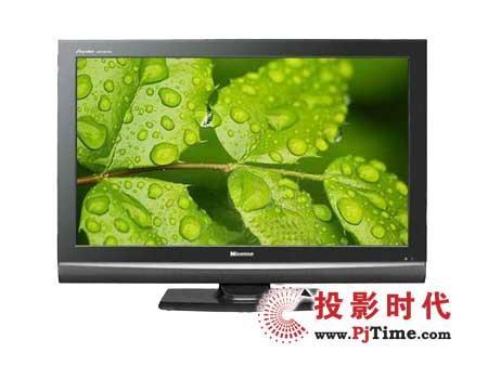 27款春节最超值液晶电视大型导购(13)