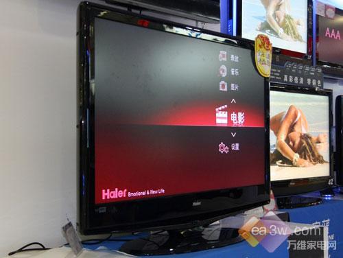 聚焦新春市场十大最热销42寸液晶电视(10)