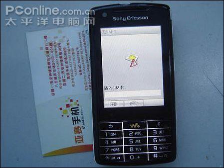 8GB内存索尼爱立信音乐W960i售4500元