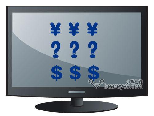 极致视觉享受最奢华天价平板电视曝光