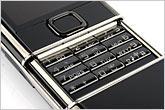 奢华风尚诺基亚靓屏滑盖8800Arte评测