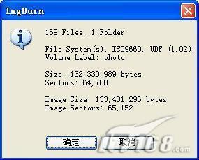 将春节片断留住用ImgBurn刻录软件
