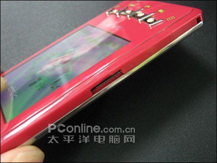 2G仅299多彩DLA-809A宝石版MP3超低价