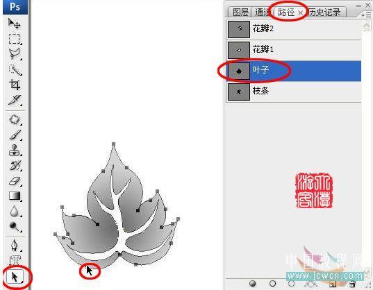 photoshop鼠绘手绘牡丹花的方法(5)