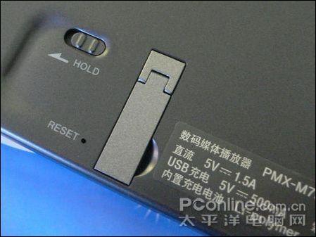越大越精彩SonyPMX-M77播放器调价