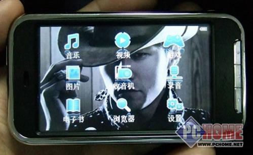 全触摸真宽屏MP4昂达VX747仅售568元