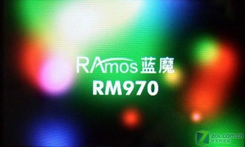 乐声清晰音效强蓝魔RM970音乐试听评测