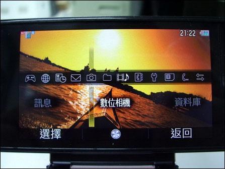 震撼炫屏手机夏普920SH中文版曝光