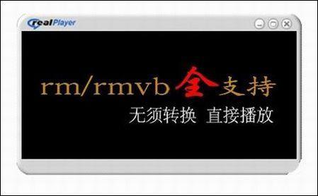 3.0寸RMVB直接播放AOCX600设计图曝光