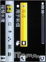 演绎美丽传说索爱时尚3G手机K660i评测(5)