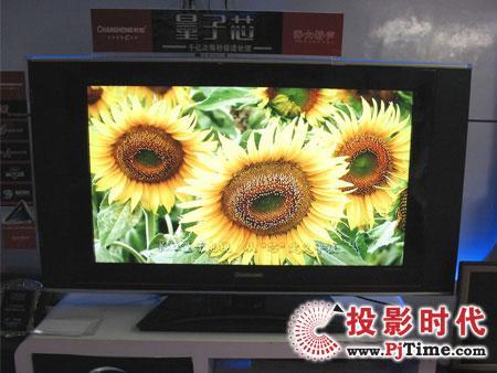 媲美高端高性能超值价位液晶电视精选