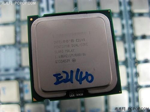 黑盒5000+稳步攀升本周CPU销量排行榜(5)