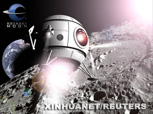 美公司将推出送人类骨灰上月球服务