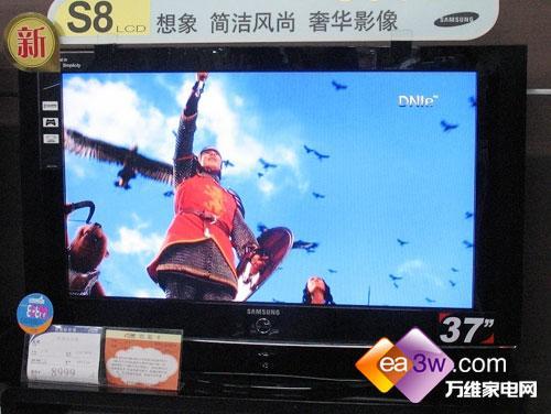 9日行情:韩系40寸液晶电视价格大跌